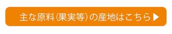 オレンジ枠.jpg